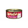 Aatas Cat Creamy Chicken&Kanikama konservai katėms